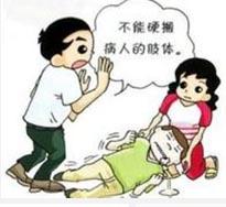 清明节时癫痫病人要注意哪些问题